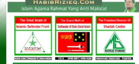 Situs Habibrizieq.com Diblokir Kemenkominfo, Ini Penjelasannya