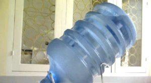 Air galon (IST)