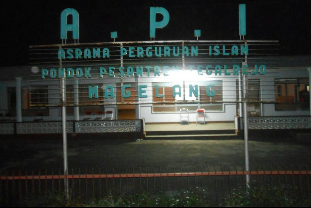 Asrama Perguruan Islam