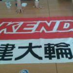 588ca113db031-heboh-bendera-merah-putih-bertuliskan-nama-perusahaan-china_663_382