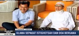 MetroTV Fitnah Ulama Santun Buya Yahya Terkait Aksi 112!