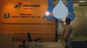 Ilustrasi Pertamina Petral (Istimewa)