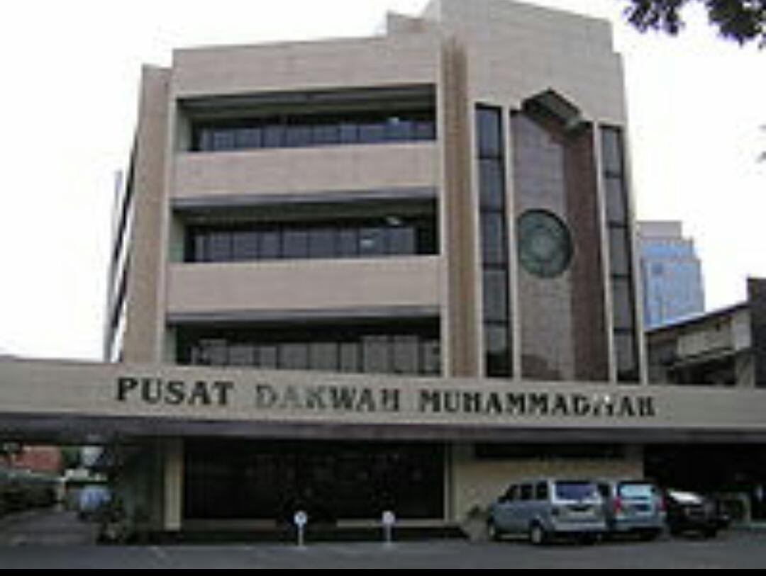 Gedung Pusat Dakwah Muhammadiyah