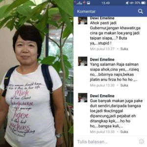 Dewi Emiline (IST)