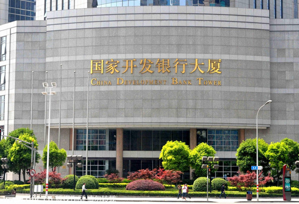 China Development Bank (CDB)